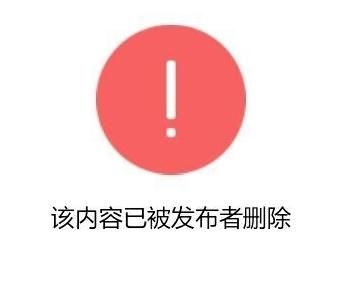 微信公众平台素材库图文消息发送后能删吗