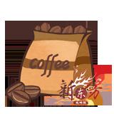 咖啡豆.png