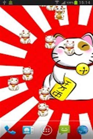 招财猫动态壁纸下载 v1.0 安卓手机版apk 优亿市场 高清图片