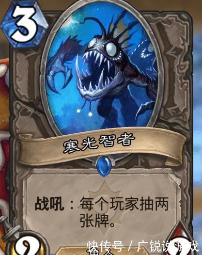 炉石传说: 为什么很多玩家不玩狂野 可能和这6张卡有很大关系