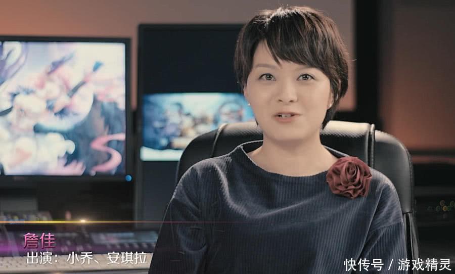 王者荣耀的配音人员,李白的配音太帅了,鲁班的配音是中年大妈