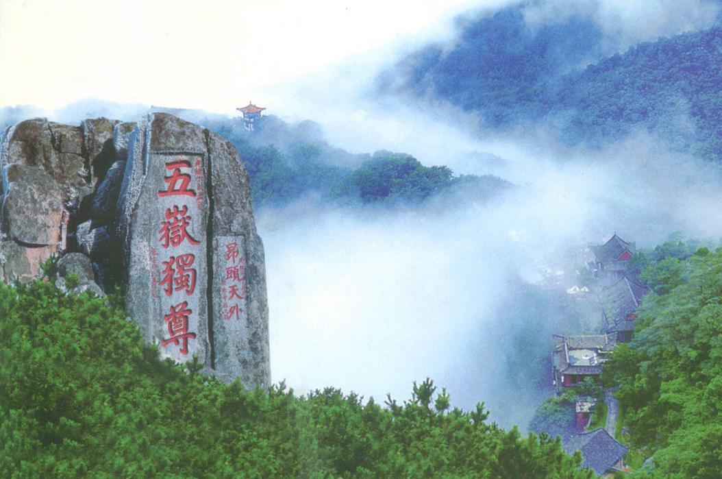 泰山の画像 p1_18