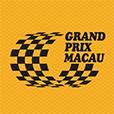 Macau GP 澳門大賽車(手機版)
