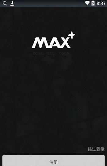 max+怎么使用 守望先锋max+怎么查询战绩