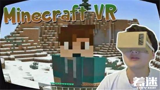 VR的作用,VR能做什么,VR游戏