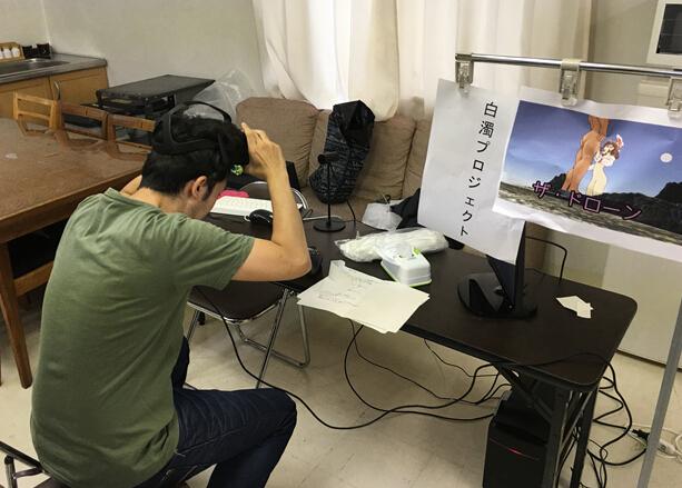 《白浊计划》成人VR游戏体验评测:在野外啪啪女巨人的爽快挑战