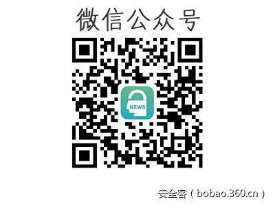 【国际资讯】俄罗斯黑客不爱江山爱金山?