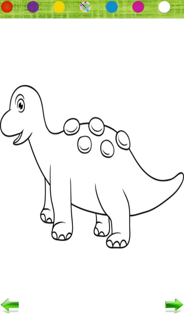 画的很可爱又小的恐龙