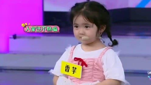《快乐大本营》张杰谢娜杜海涛现场跳学猫叫,画面太美了
