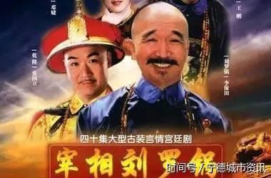 香港电视剧斗智情缘_宁德人啊这80部电视剧,只要看过一部就暴露你的年龄!