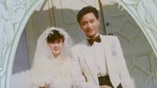 张国荣曾和歌迷拍婚纱照