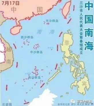 中国在南海出大招,美国害怕,连批川普鲁莽!