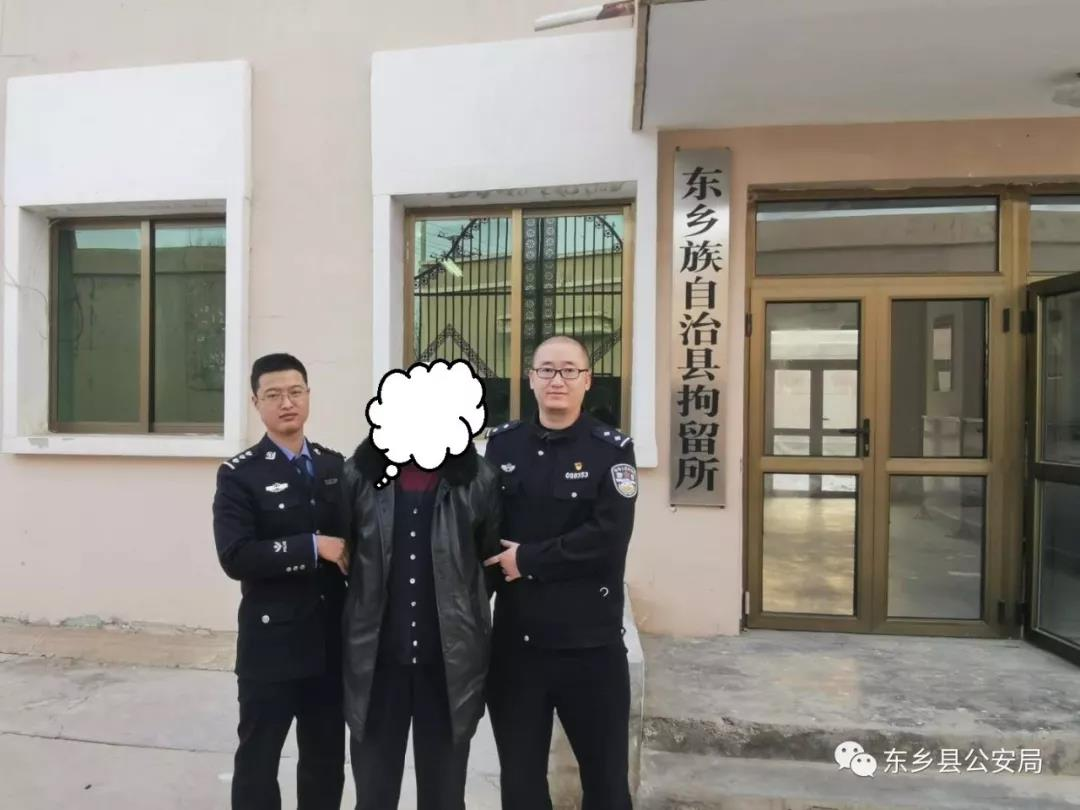 散布肺炎疫情谣言,东乡一违法人员被依法行政拘留