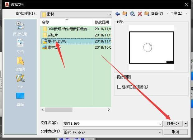 solidworks工程图转换成cad材料图纸打用格式什么图片