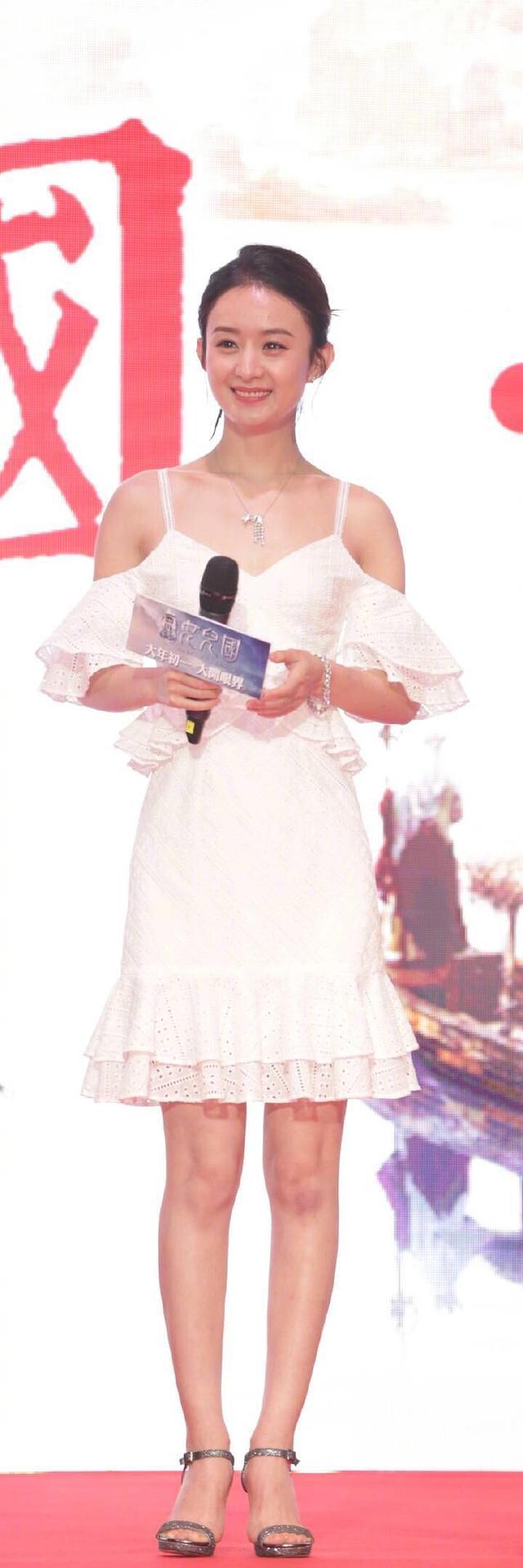 赵丽颖出席活动皮肤状态差跟41岁的梁咏琪同框被秒杀