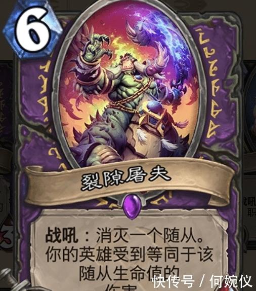 <b>术士新恶魔紫卡公布,依然是以自残换特效,不过这血卖的绝对值</b>