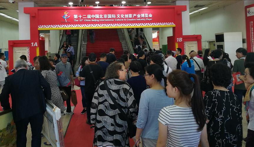 竞技时代WVA大空间定位赛事《致命火力》亮相北京文博会!