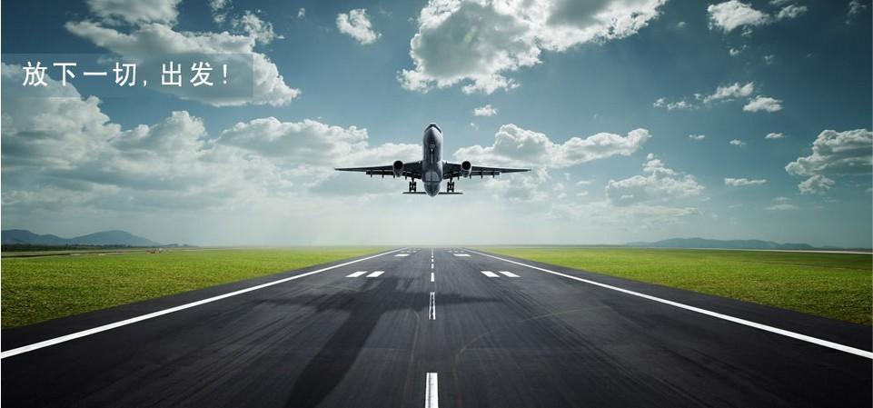 通用航空飞机数量