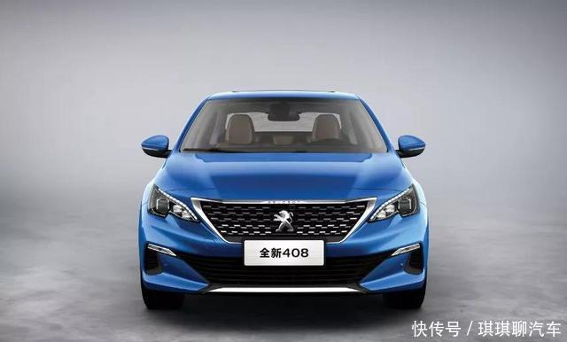 比大众新CC惊艳,内饰豪华连奔驰S都羡慕,搭1.6T高低功率发动机