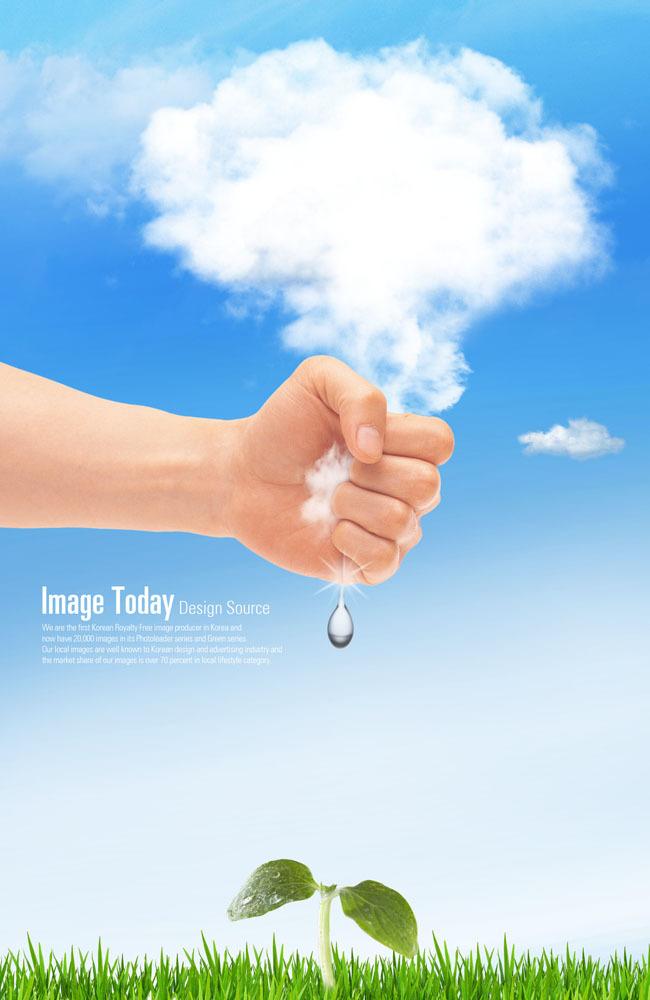 公益广告节约用水图片