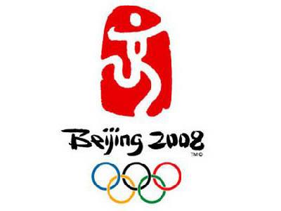 """""""北京奥运会会徽""""的设计者是张武"""
