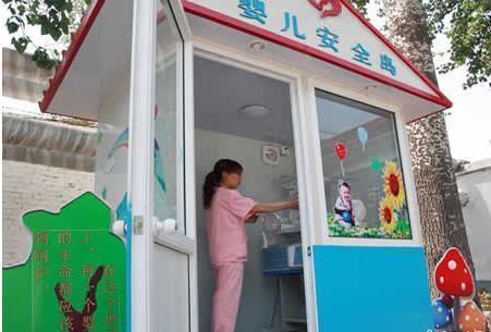 """2013年12月,西安市儿童福利院介绍,陕西首个""""弃婴安全岛""""在该院投入"""