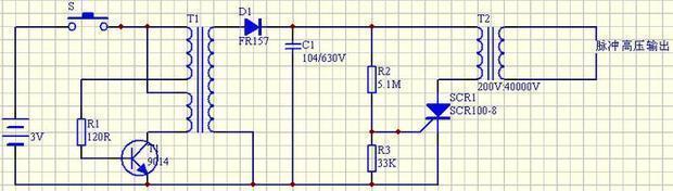 这种单管自激 三极管用3dd15