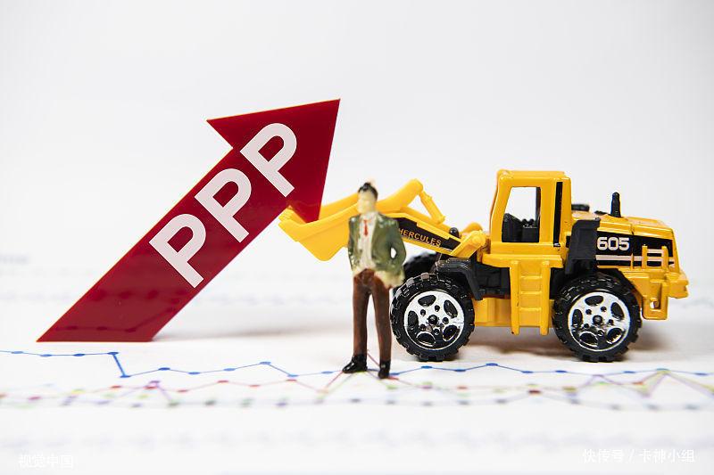 史上最全的PPP、EPC、PMC、DB、DBB、CM、BOT概念及优缺点全解释义