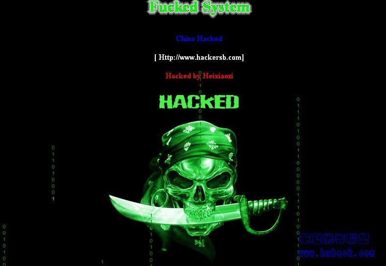 中国黑客联盟网站