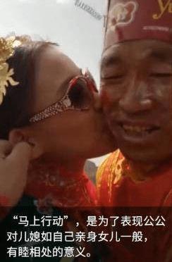 【转】北京时间       山西现恶俗婚闹 公公儿媳骑马背上互吻 - 妙康居士 - 妙康居士~晴樵雪读的博客