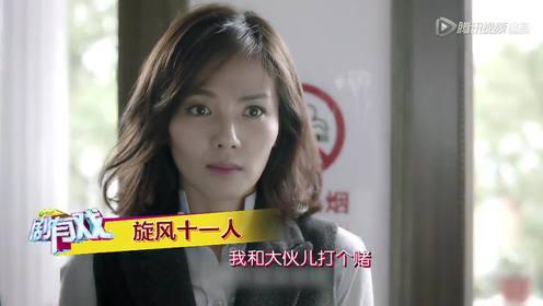 刘涛祖峰没在一起?大小王终成眷属