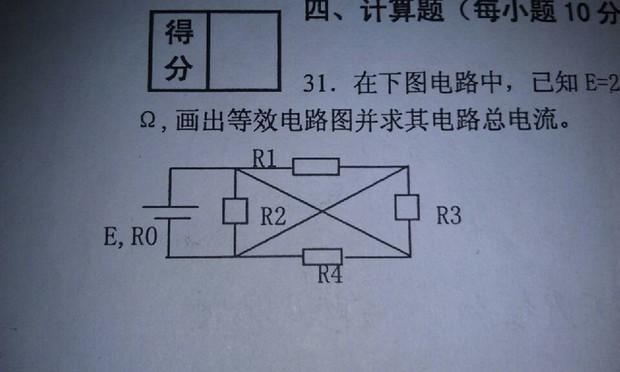 对称三相交流电路y-△联接中