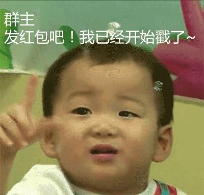 """"""" 这个又萌有爱哭的小孩叫宋民国,是韩国演员宋一国三胞胎儿子中的"""