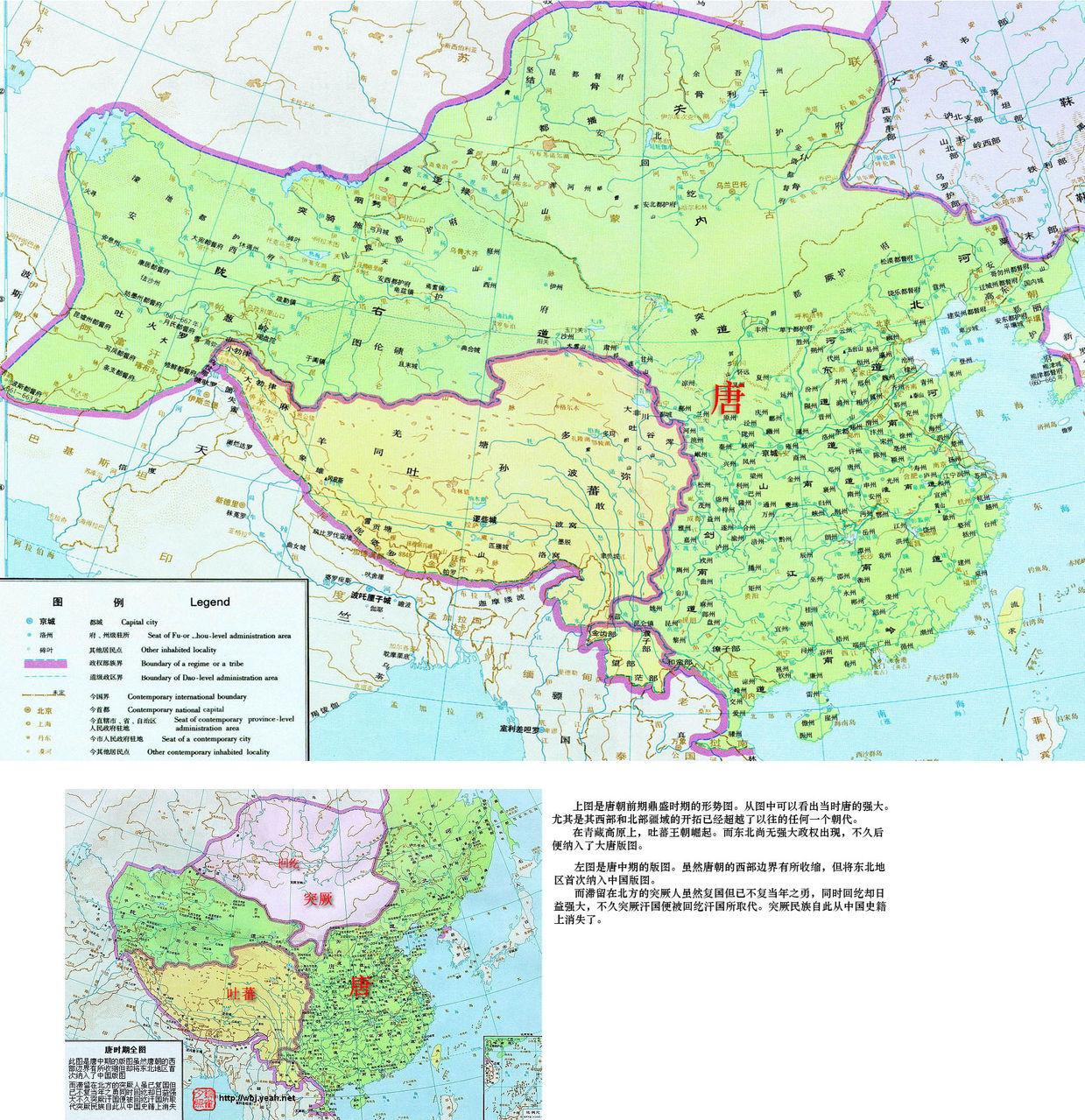边防空虚,吐蕃趁势进逼,回纥则入据河套草原,使得唐政府能控制之疆域