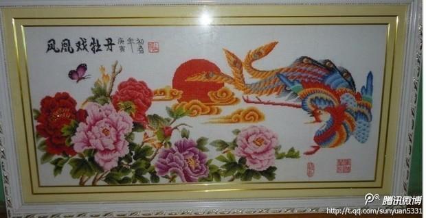 表好的十字绣凤凰戏牡丹长1.2米宽0.8能值多少钱