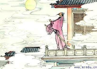 李白范海辛手绘漫画