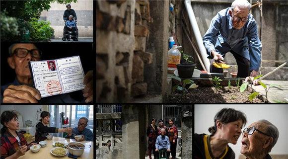 我经历的南京大屠杀:幸存者影像记忆素描