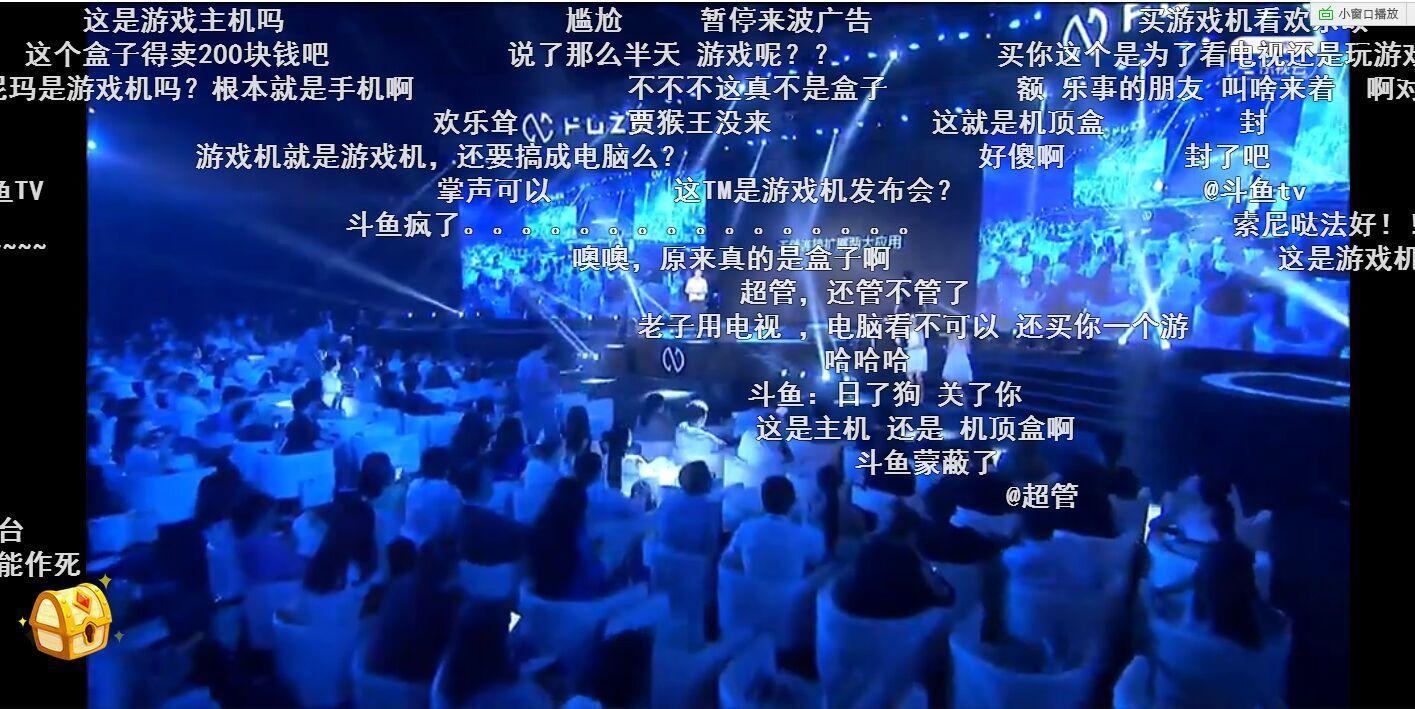 斧子主机内嵌熊猫TV