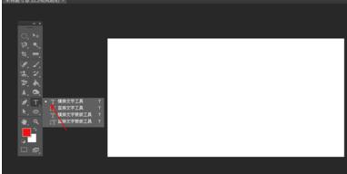 ps里把字调成固定大小_360v字调cad无法管理员权限获得图片