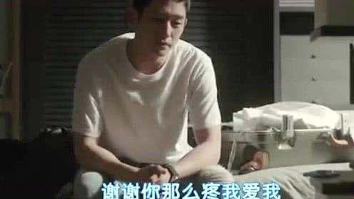 《经常请吃饭的漂亮姐姐》大结局,尹真儿向俊熙吐露了心声!