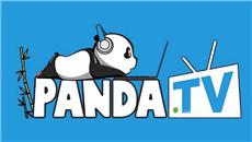 <b>熊猫TV经理专访:主播身价难以回落 鱼龙混杂是行业必经阶段</b>