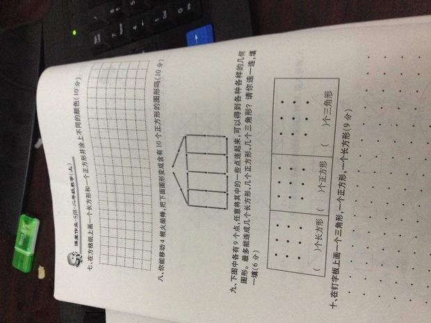"""【问答详情页-工具栏-找资料】点击"""" href=""""http://www.so.com/s?q=你能移动四根火柴棒,把下面图形变成含有10个正方形的图行吗?&src=wenda_detail_toolbar"""">找资料"""