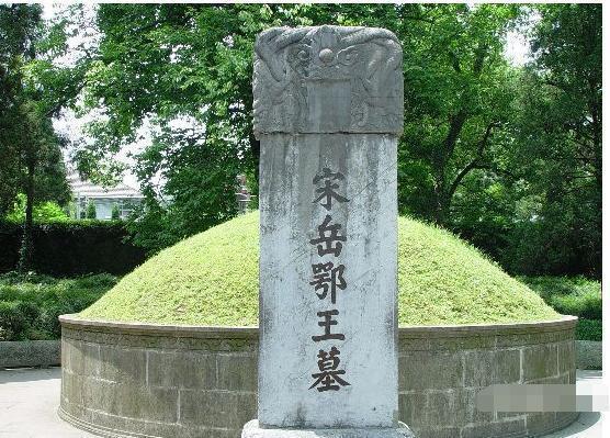 岳飞墓前跪着4个铁人:除了秦桧,另外三个是谁?