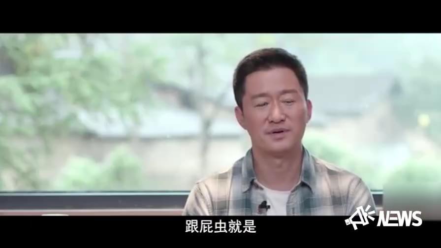 吴京被问婚姻观