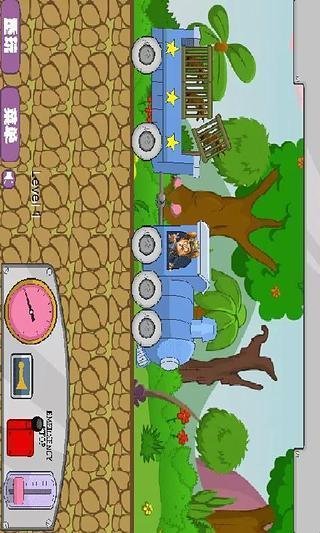 《光头强开火车》是一款休闲游戏