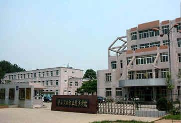 唐山职业技术学院图片