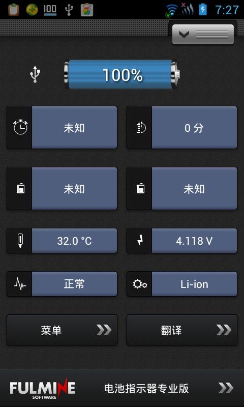 电池指示器 Battery Indicator ProV1.3.5截图3