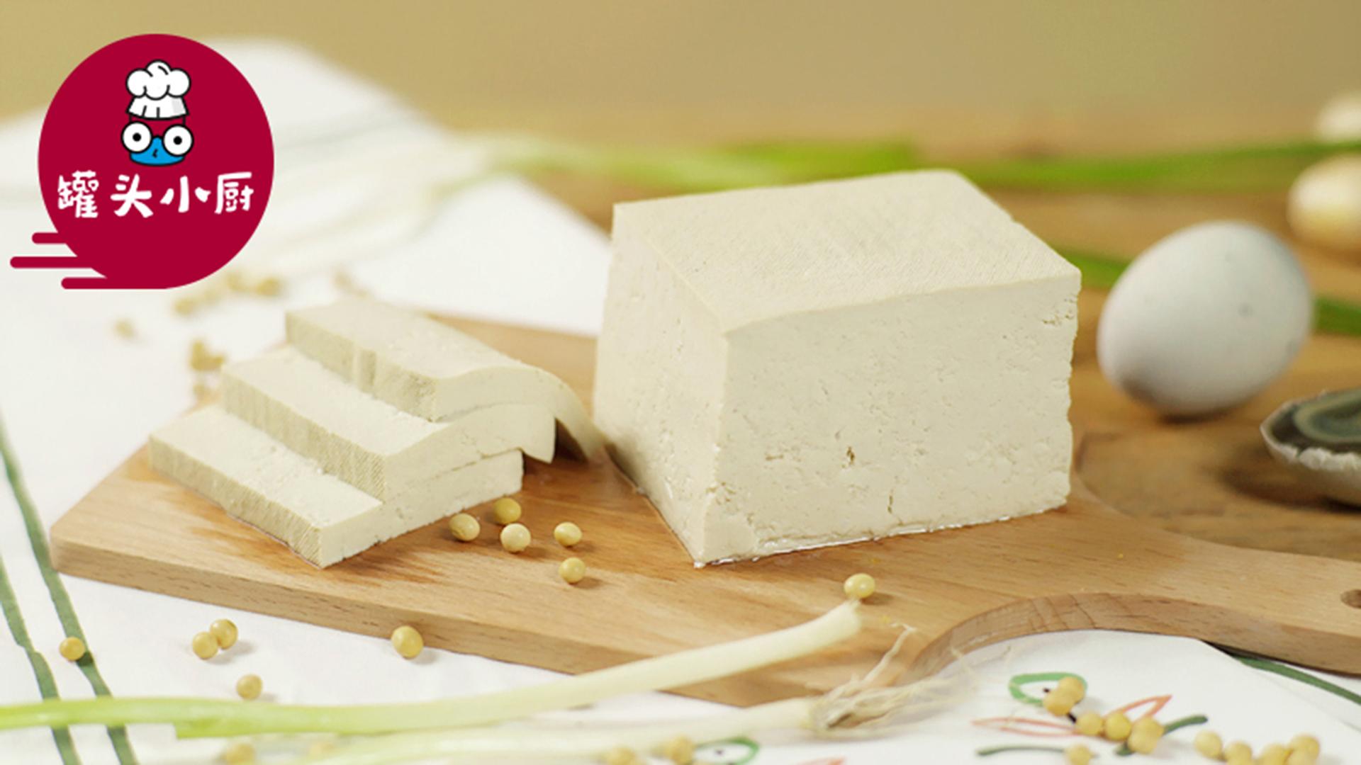 豆浆变豆腐so easy