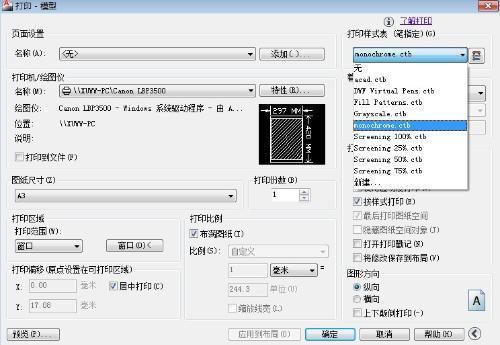 cad里面已经标注好的参数打印出来不清晰_36cad尺寸v参数图片