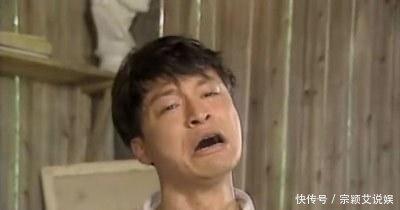 《笑傲江湖》五位令狐冲财产,他裸捐50亿近况表情包大战台湾过程图片